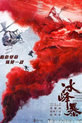 MOVIE: Wings Over Everest (2019) [Chinese]